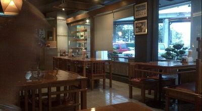 Photo of Japanese Restaurant Ramen Tei at Rosario Arcade, Cagayan de Oro City 9000, Philippines