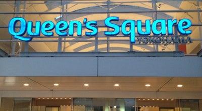 Photo of Mall クイーンズスクエア横浜 (Yokohama Queen's Square) at 西区みなとみらい2-3, Yokohama 220-0012, Japan