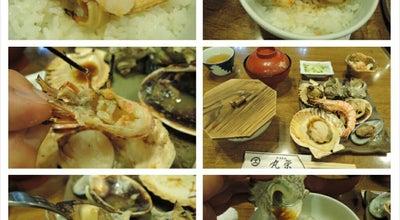 Photo of Japanese Restaurant 丸栄 at 鳥羽1−6−1, 鳥羽市 , Japan