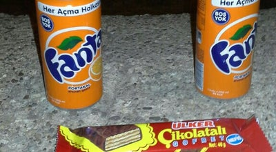 Photo of Historic Site Çifte Kuyular Camii-Talas at Kayseri, Turkey
