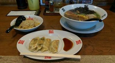 Photo of Food おおぎやラーメン 大町店 at 大町6762-1, 大町市 398-0002, Japan
