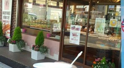 Photo of Bakery ベルベ 愛甲石田店 at 石田668-1, 伊勢原市 259-1116, Japan