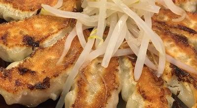 Photo of Chinese Restaurant 五味八珍 島田店 at 阿知ケ谷6-4, 島田市 427-0006, Japan