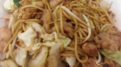 Photo of Chinese Restaurant Oriental Express at 1600 N Plano Rd, Richardson, TX 75081, United States