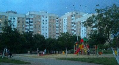 Photo of Playground Детская площадка на Водстрое at Ул. Дегтярёва, Белгород, Russia