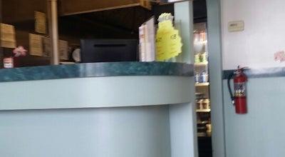 Photo of Chinese Restaurant Hop Bo at 145 Palm Bay Blvd., Upper Grand Lagoon, FL 32408, United States
