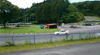 Photo of Racetrack オートランド作手 at 作手菅沼東山38, 新城市, Japan