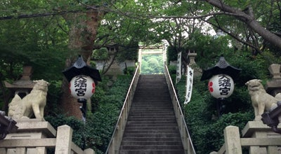 Photo of Shrine 神戸北野天満神社 at 中央区北野町3-12, 神戸市 650-0002, Japan