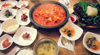 Photo of Korean Restaurant 양지쌈밥 at 행금길 2, 순천시 540-060, South Korea