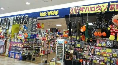 Photo of Bookstore ヴィレッジヴァンガード アピタ江南西店 at 松竹町上野205, 江南市, Japan