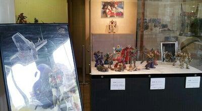 Photo of Art Museum 佐世保市博物館島瀬美術センター at 島瀬町6-22, 佐世保市, Japan
