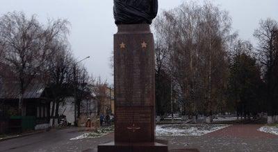Photo of Historic Site Памятник Александру Новикову at Russia