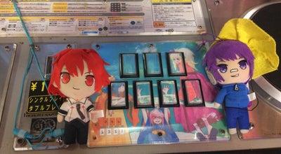 Photo of Arcade TAC北方店 at 小倉南区北方4-1-11, 北九州市 802-0841, Japan