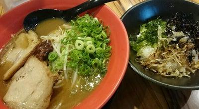 Photo of Food 小豆島ラーメン HISHIO 倉敷美観地区店 at 阿知2-23-6, 倉敷市 710-0055, Japan