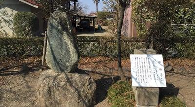 Photo of Historic Site 特別史跡 多胡碑 at 吉井町池字御門, 高崎市, Japan