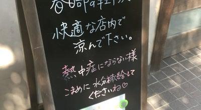 Photo of Cafe 珈琲処ふなこし at 粕壁東3丁目3-28, 春日部市, Japan
