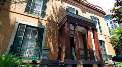 Photo of Monument / Landmark Sorrel Weed House - Haunted Ghost Tours in Savannah at 6 West Harris Street, Savannah, GA 31401, United States