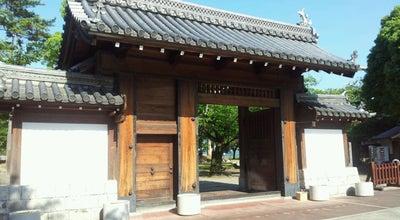 Photo of Park 膳所城跡公園 at 本丸町7, 大津市, Japan