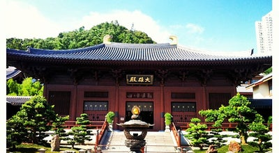Photo of Buddhist Temple Chi Lin Nunnery 志蓮淨苑 at 5 Chi Lin Dr, Diamond Hill, Hong Kong