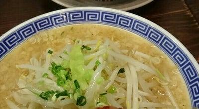 Photo of Ramen / Noodle House 豪ーめん 花巻店 at 星が丘1-12-2, 花巻市, Japan