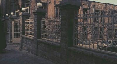 Photo of History Museum اداره كل ميراث فرهنگي at Iran