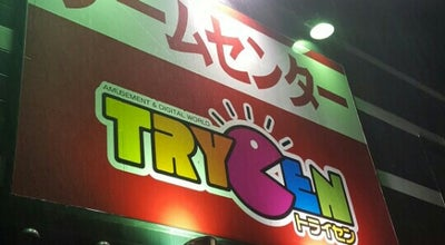 Photo of Arcade トライセン (TRYCEN) 中津店 at 下池永67-3, 中津市, Japan