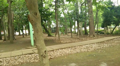 Photo of Park 日立台公園 at 日立台1丁目, 柏市, Japan