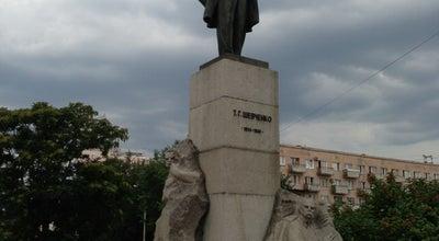 Photo of Monument / Landmark Пам'ятник Т. Г. Шевченку at Бул. Шевченка, Черкаси, Ukraine