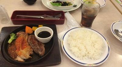 Photo of Diner おはしカフェ ガスト 戸田美女木店 at 美女木1-2-13, 戸田市 335-0031, Japan