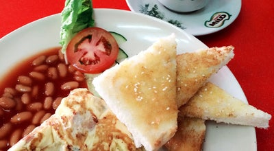 Photo of Asian Restaurant Kemana Kopitiam at Malaysia
