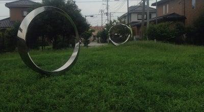 Photo of Park 月の公園 at 保29-1, 吉川市 342-0041, Japan