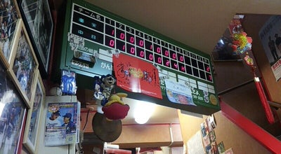 Photo of Chinese Restaurant ピカイチ at 千種区今池1-14-5, 名古屋市 464-0850, Japan