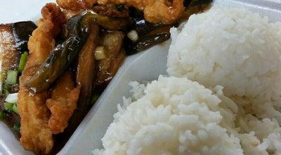 Photo of Chinese Restaurant Ho's Chinese Kitchen at 3-2600 Kaumualii Hwy, Lihue, HI 96766, United States