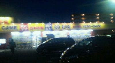 Photo of Bookstore 古本市場 猪名寺店 at 南町3-1-6, 伊丹市 664-0854, Japan