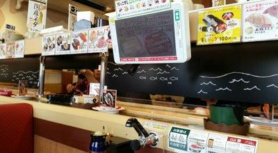 Photo of Sushi Restaurant スシロー 小松有明店 at 有明町106, 小松市 923-0864, Japan