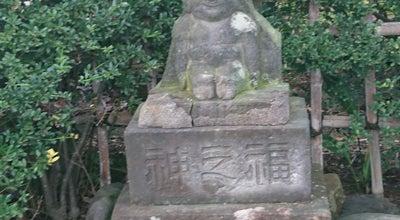 Photo of Historic Site ビリケンさん at 東深井, 流山市, Japan