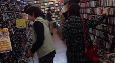 Photo of Bookstore ブックオフ 滋賀長浜店(BOOKOFF) at 八幡中山町535, Nagahama Japan, Japan