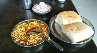 Photo of Breakfast Spot Vihar Misal at India