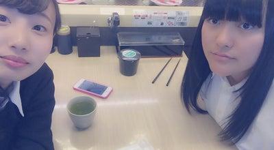 Photo of Sushi Restaurant スシロー 紀伊田辺店 at 稲成46-1, 田辺市, Japan