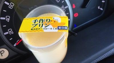 Photo of Candy Store 軽井沢チーズロール工房 at 佐久平駅東2-6, 佐久市, Japan