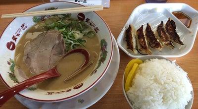 Photo of Ramen / Noodle House 天下一品 奈良庵治店 at 庵治町295-1, 天理市 632-0086, Japan