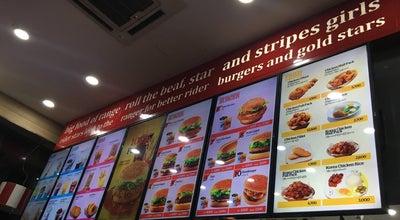 Photo of Burger Joint Lotteria(Lamandaw Hledan) at Myanmar