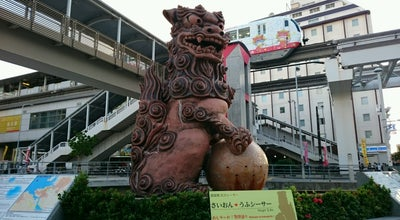 Photo of Outdoor Sculpture さいおん❤︎うふシーサー at Japan