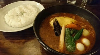 Photo of Soup Place Curry & Cafe SAMA 北大前店 at 北区北16条西3丁目1-20, Sapporo 001-0016, Japan