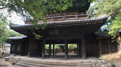 Photo of Temple 万寿寺(蔣山萬壽興聖禅寺) at 金池町五丁目4番2号, 大分市, Japan