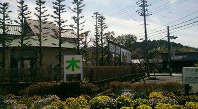 Photo of Dessert Shop 満天星 一休 苗木店 at 苗木岡田2531-1, 中津川市, Japan