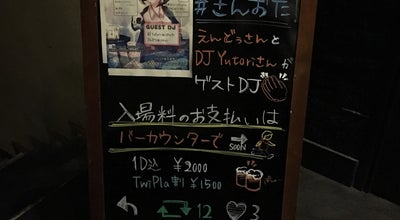 Photo of Nightclub bar granma MITO at 大工町1-6-1, 水戸市 310-0031, Japan