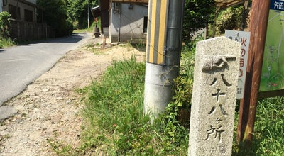 Photo of Trail 榁木峠 (Muronoki Pass) at 矢田町字榁ノ木谷, 大和郡山市 639-1058, Japan