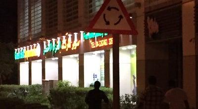 Photo of Restaurant Green Park at Axis 8, 11, Dubai, United Arab Emirates