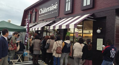 Photo of Candy Store Châteraisé NATURALSWEETS & GIFTS at Japan